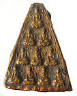 Antique Nepalese Clay Buddha Triangle