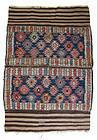 Rectangular Kurdish Kilim Carpet