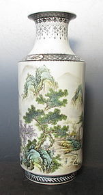 Antique Chinese Vase with Landscape and Calligraphy