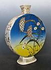 Antique Japanese Satsuma Pilgrim Vase
