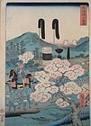 Antique Japanese Woodblock Print by Hiroshige