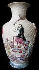 Antique Chinese Famille Rose Porcelain Vase w/ 8 Immortals