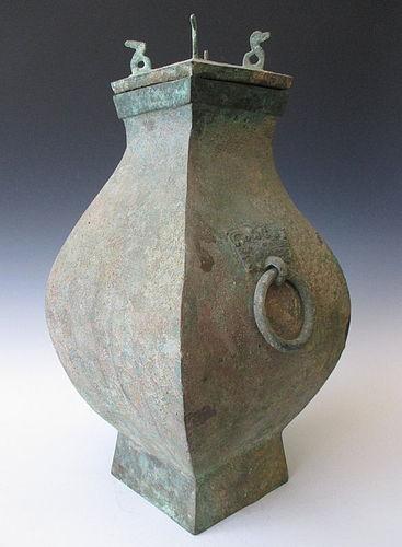 Chinese Han Dynasty Bronze Fang Hu
