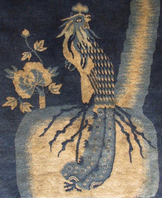 Chinese Pao Tao Peking Rug w/ Phoenix & Wutong Tree