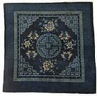Chinese 19th Century Blue Peking Rug with Peonies