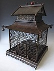Chinese Temple Style Bird Cage