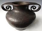 Antique Japanese Bronze Signed Ikebana Vase