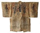 Important Antique Japanese Pilgrim's Coat