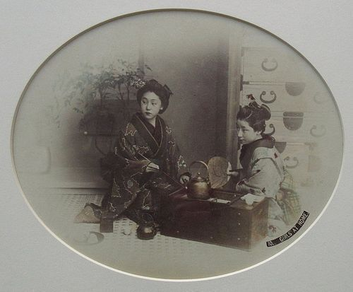 Antique Japanese Framed Photograph