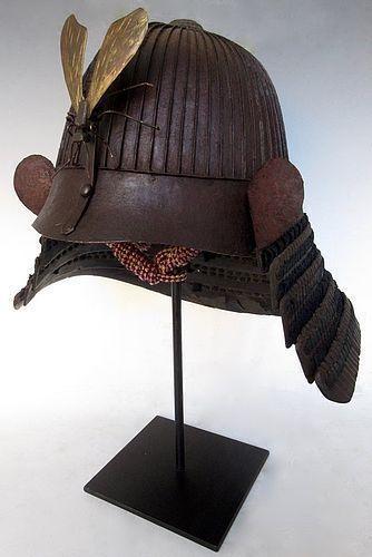 Antique Japanese 64 Ken Kabuto Helmet