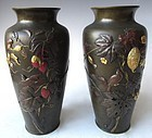 Antique Japanese Pair of Shakudo Bronze Vases with Birds and Flowers