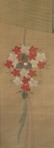 Antique Japanese Scroll Painting of Flowers and Sudare