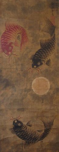 Antique Korean Scroll of Swimming Koi