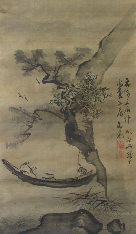 Japanese Edo Period Scroll Painting Signed Tani Buncho
