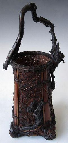 Antique Japanese Signed Ikebana Basket