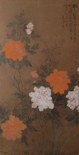 Antique Korean Silk Panel Painting of Peonies