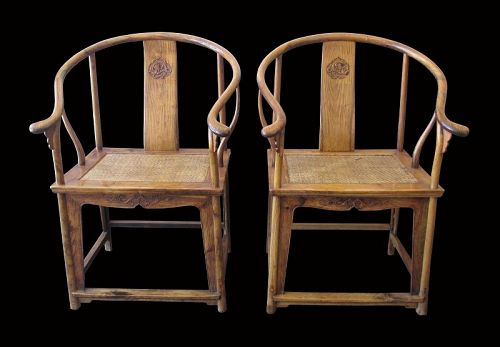 Exquisite 18th C. Pair of Chinese Huanghuali Horseshoe Back Arm Chairs