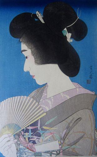 Japanse Ukiyo-e Woodblock Print by Torii Kotondo