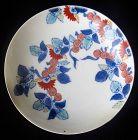 Antique Japanese Floral Nabeshima Porcelain Dish