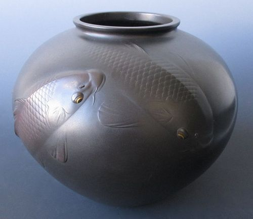 Japanese Bronze Vase with Three Koi,  by Shihou