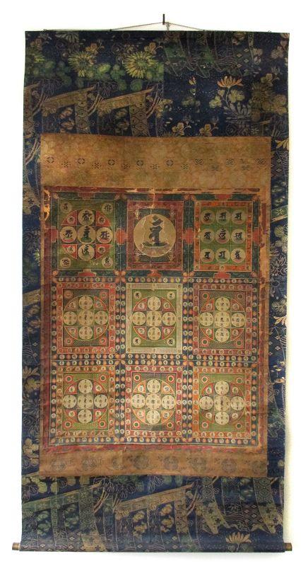 Japanese Antique Kongokai Mandala Thangka Painting