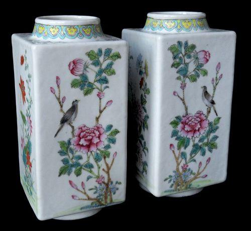 Chinese Pair of Enamel Porcelain Vases