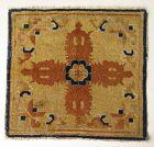 Tibetan Ningxia Buddhist Vajra Seat Cover