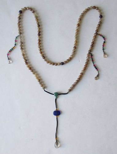Chinese Manderin Court Necklace