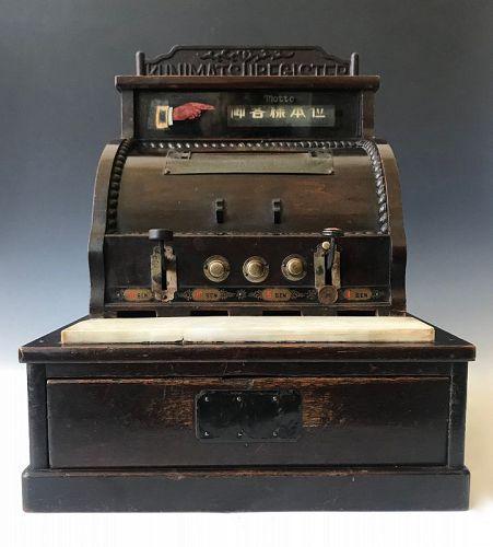 Antique Japanese Kunimatsu Cash Register