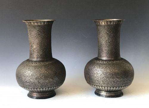 Antique Pair of Persian Mixed Metal Vases