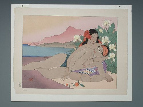 "Woodblock ""Calme. 'truck' "" by Paul Jacoulet 1941"