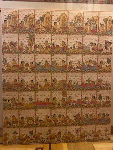 Indonesian Jataka of Rama Painted Textile
