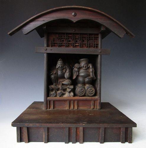 Antique Japanese Shinto Shrine Housing Ebisu & Daikoku Dieties Mingei