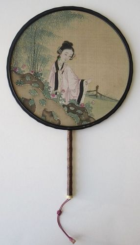 Antique Chinese Round Fan with Lady in Garden