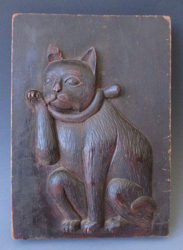 Japanese Antique Wood Carved Panel of Maneki-neko (Beckoning Cat)