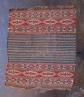 Antique Soumak Shahsavan (saddle bag), Caucasus, 19th century