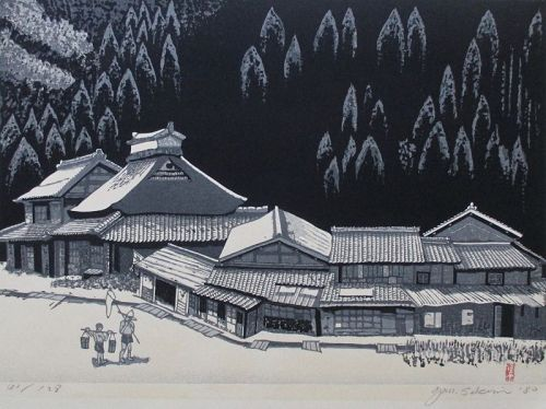 Japanese Woodblock Print of a Mountain Village by Jun-ichirô Sekino