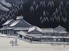 Japanese Woodblock Print of a Mountain Village by Jun-ichirô Sekino