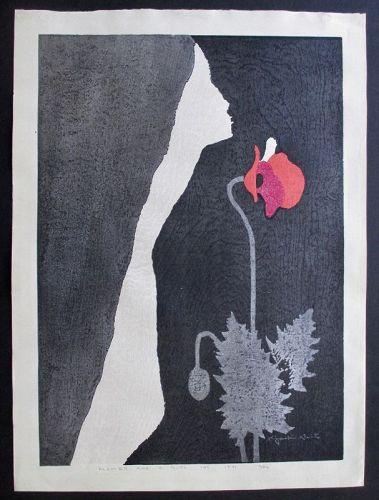 Kiyoshi Saito Woodblock Print - Flower and a Girl (10) 1971, 14/80