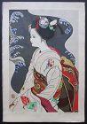 Japanese Woodblock Print of a Maiko by Jun-ichirô Sekino