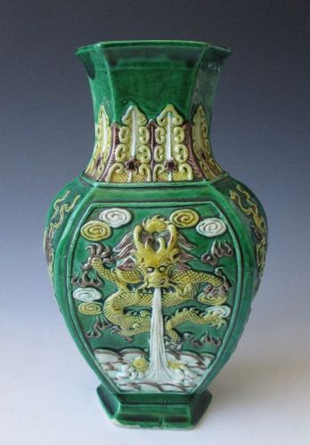 Chinese Antique Porcelain Green and Yellow Glazed Dragon Vase