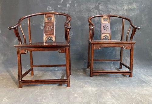 Pair of Antique Zitan Horseshoe Chairs Water Dragon Motif Republic Era