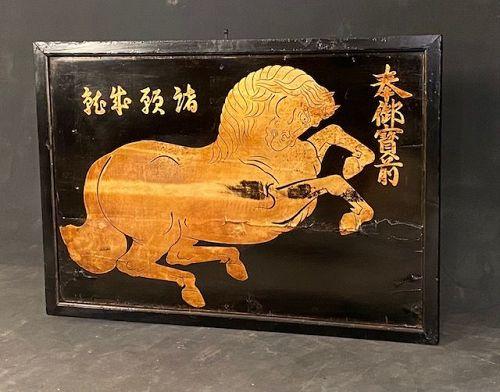 Antique Japanese Ema Votive Prayer Board Horse Stallion Makie Gold