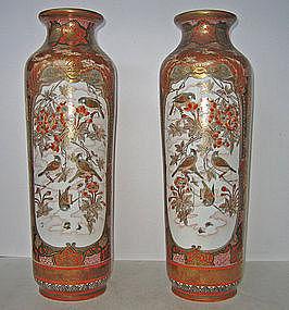 Pair of Japanese Kutani Vases