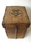 Japanese Edo Period Armor Box
