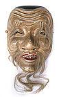 Japanese Okina, Old Man Noh Mask