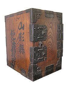 Japanese Keyaki Fune Tansu (Ship Safe) with Double Lock