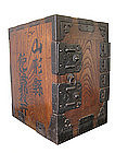 Japanese Keyaki Funa Tansu (Ship Safe) with Double Lock