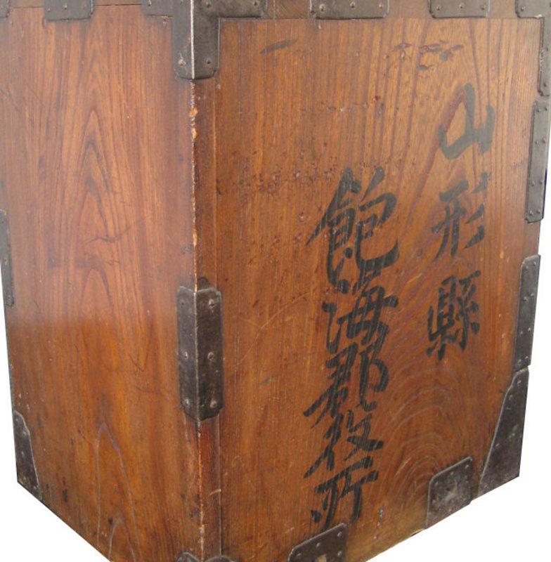 Japanese Keyaki Funa Tansu (Ship Safe) with Double Lock